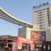 格林豪泰(臨清海山大廈店)