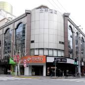 全季酒店(上海外灘福州路店)