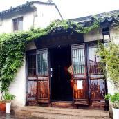 蘇州明堂國際青年旅舍