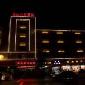 石門觀山商務酒店