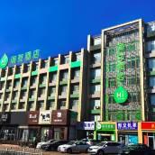 海友酒店(北京昌平府學路店)