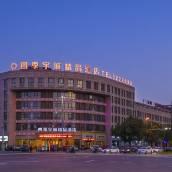 四季宇誠精品酒店(安吉九州購物中心店)