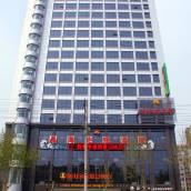 西安驪山國際假日酒店
