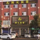 吳忠利元賓館
