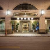 台北唯客樂飯店
