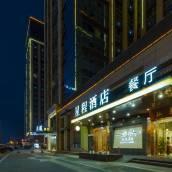 星程酒店(西安北客站店)