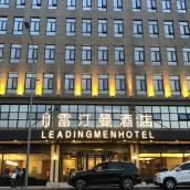 雷汀曼酒店(西安北客站店)