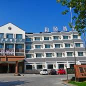 和頤酒店(市政府蓬萊閣景區店)