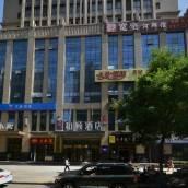 和頤酒店(西安市政府高鐵北客站店)
