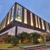 桔子酒店·精選(蘇州火車站店)