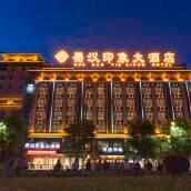 西安蜀漢印象大酒店
