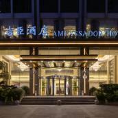 上海吉臣酒店