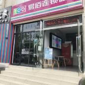易佰連鎖旅店(上海靜安寺店)