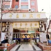 青島豐園華賓館
