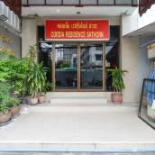 曼谷沙吞科迪亞住宅