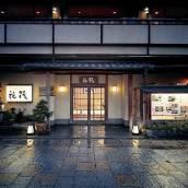 嵐山溫泉彩四季之宿花筏日式旅館