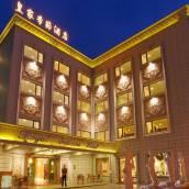 台北皇家季節酒店-北投館
