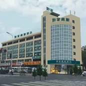 如家商旅酒店(煙台港客運站幸福中路店)