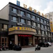 艾居金洋連鎖酒店(蓋州中心醫院店)