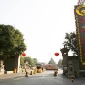 西安大秦溫泉酒店