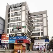 漢庭酒店(西安鐘樓回民街店)