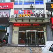 莫泰168(上海國展中心九亭地鐵站淶寅路店)