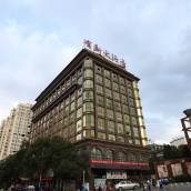 茶陵有新大酒店