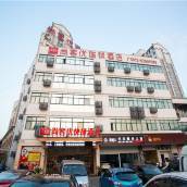 尚客優快捷酒店(吳江步行街店)