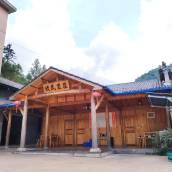 三清山牧民農莊