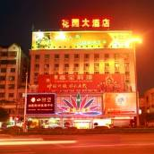 潮州花園大酒店