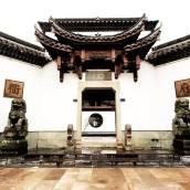 衢州衢府官邸酒店