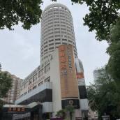 灣流國際青年社區(上海中山公園店)