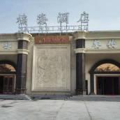 北京楠海酒店