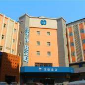 漢庭酒店(西安科技路店)