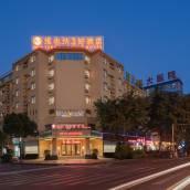 維也納3好酒店(西昌邛海溼地公園航天大道店)