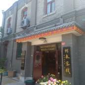 阿來客棧(北京前門小鳳仙店)
