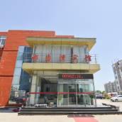 青島娜魯灣賓館