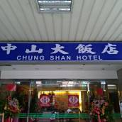 桃園中山商務大飯店