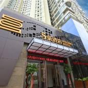 西安5豪酒店
