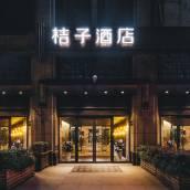 桔子酒店(上海中山公園店)