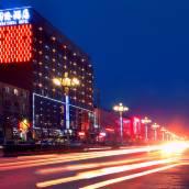 華山華鑫國際酒店