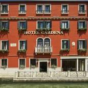 伽丁納酒店