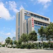青島欣隆大酒店
