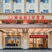 維也納3好酒店(芒市珠寶小鎮店)