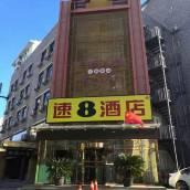 速8酒店(北京大興機場草橋地鐵東店)