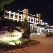 滬華雲清逸灣酒店(上海國際旅遊度假區店)