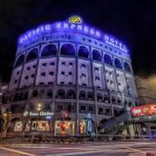 吉隆坡唐人街太平洋快捷酒店