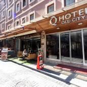 老城區Q酒店