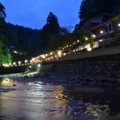 高尾山觀光酒店