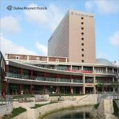 那霸國際通大和ROYNET酒店